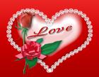 с Днем Святого Валентина на телефон