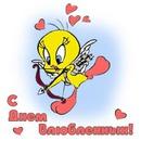 Прикольные поздравления с днем святого Валентина