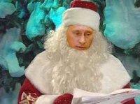 Поздравления с Новым годом 2015 от президента Путина на мобильный телефон